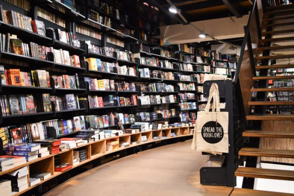 The American Book Center, English bookshop in Amsterdam with curved shelving
