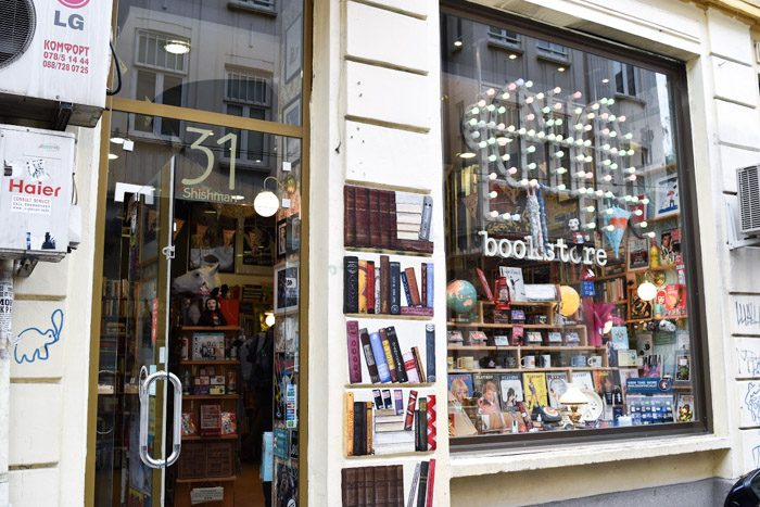 Front of Elephant Books, bookstore in Sofia, Bulgaria.