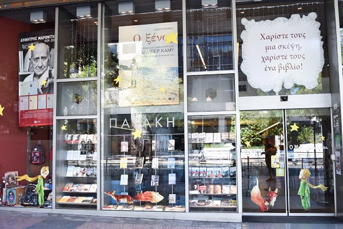 Front of Pataki Bookstore, Athens. The Little Prince decals are on the door and the window display features many books.