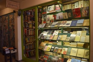 Alfios bookstore front