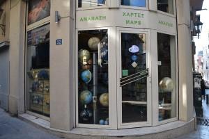 Anavasi Bookstore front