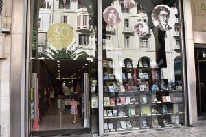 Ianos Bookstore Thessaloniki front