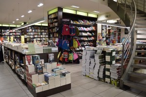 Ianos Bookstore Thessaloniki inside