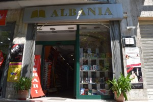 Librari Albania - front