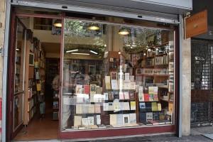 Nautilus Bookstore front