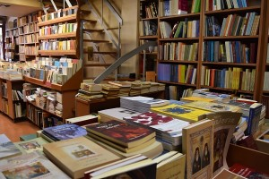 Nautilus Bookstore inside