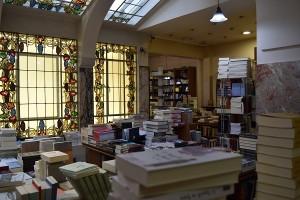 Tzanakakis bookstore inside