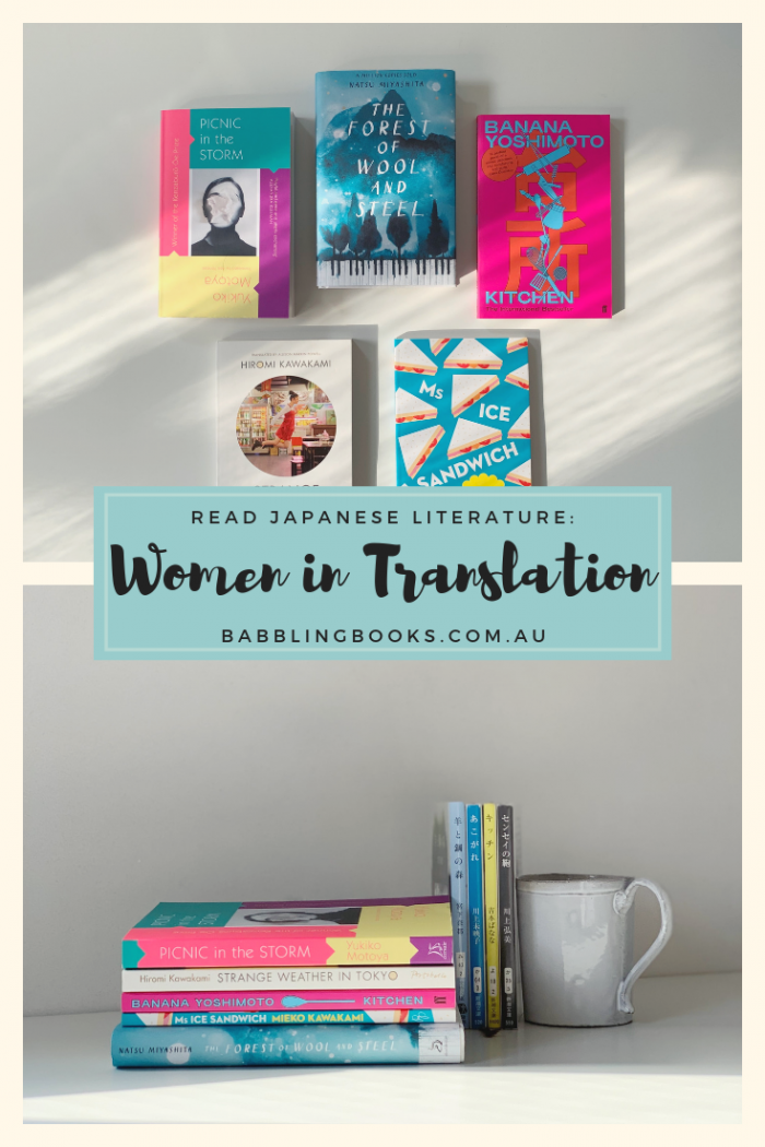 A graphic designed image of the two previous images stacked on top of one another with banner text at the centre that reads :Read Japanese Literature: Women in Translation. babblingbooks.com.au