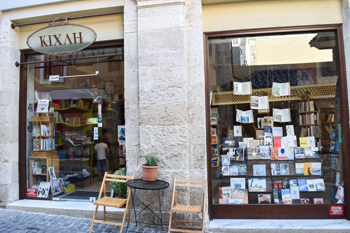 Book Lover's Guide to Greece, Rhodes and Crete. Exterior of Kichli bookshop.
