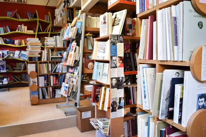 Book Lover's Guide to Greece, Rhodes and Crete. Interior of Kichli bookshop.
