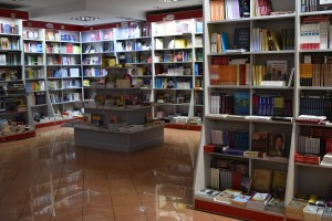 Librari Albania - inside